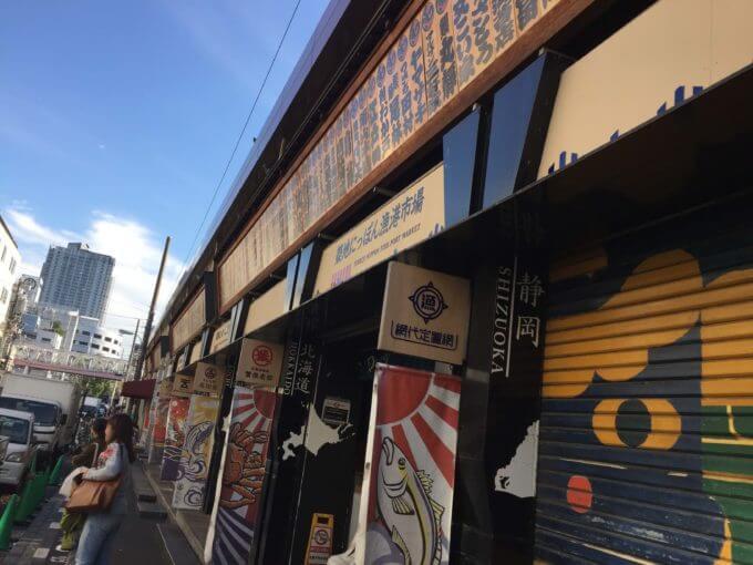最新版【築地場外市場】おすすめの買い物案内《ウニ・かに・マグロ》ならココ!※随時更新