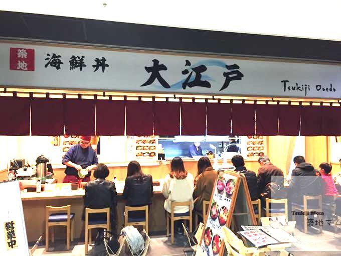 豊洲市場ランチ営業時間「15:00以降の食事OK」の飲食店4軒Restaurant with long business hours,After 3pm OK!
