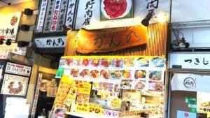 築地場外ランチ【寿司ランキング】市場人おすすめの店で『失敗ナシ』コスパ最重視