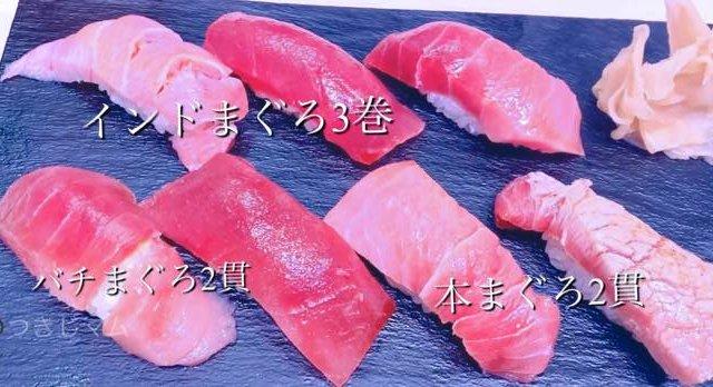 まぐろの握り寿司セット