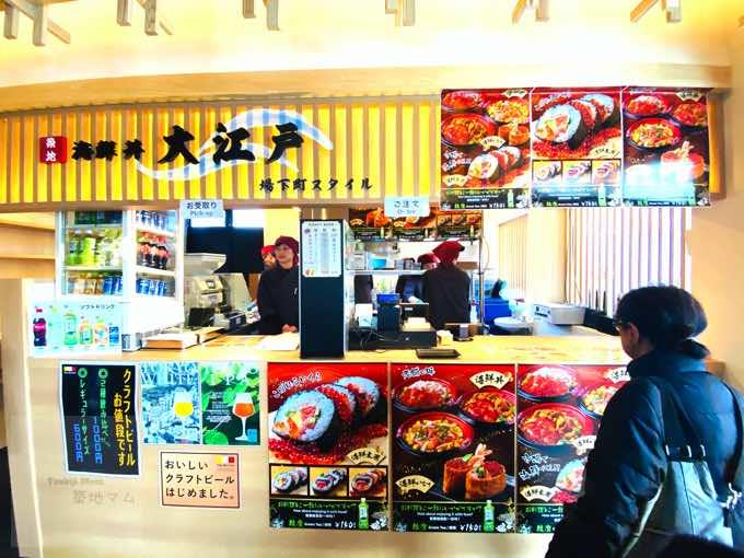 海鮮丼店大江戸の店舗・カウンター