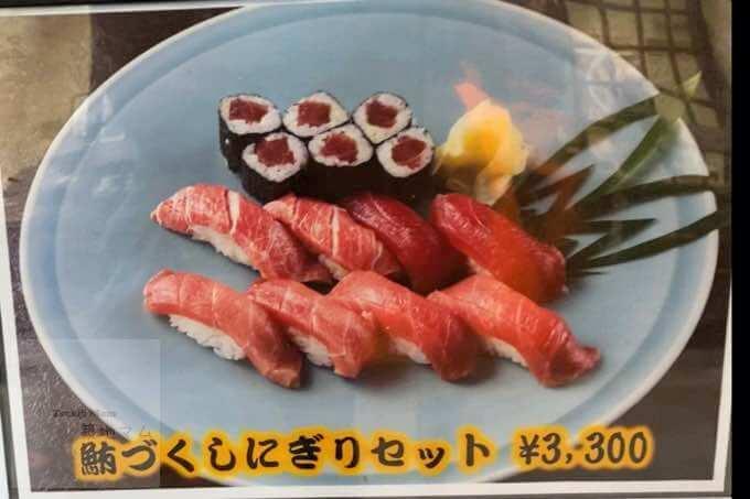 menu【オススメすしランチ】豊洲市場で人気の「磯寿司さん」でお得メニュー♪朝ごはんにも最高!