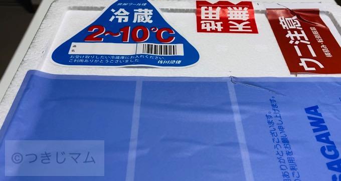 【うに通販で旨い‼︎を探せ】豊洲市場ドットコムさんのおすすめ買ってみました