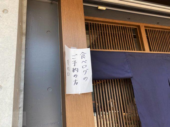 【豊洲市場予約OK】寿司人気ランキング上位の『大和寿司』の食べログから!