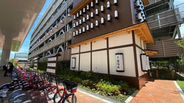 【最新】豊洲市場に一般見学者用『千客万来』駐車場オープン‼︎食事・買い物に便利です。