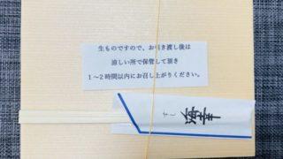【東京人気寿司店】砂町銀座『すし海幸』のおすすめテイクアウト弁当の予約方法 by築地仲買人