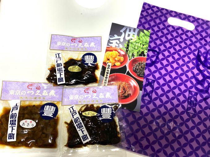 【豊洲市場の買い物】老舗佃煮店『佃宝』の深川飯。人気の味はお取り寄せも!